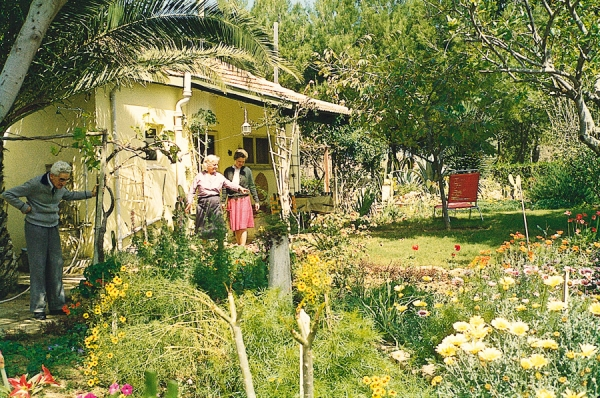 The garden of Judith and Leopold Marx in Shavei Zion